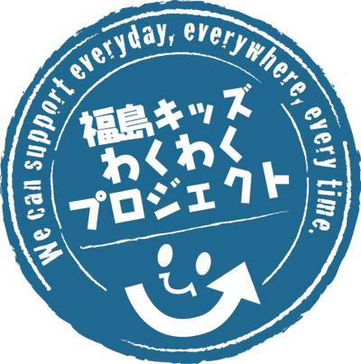 fukusima-logo-thumb