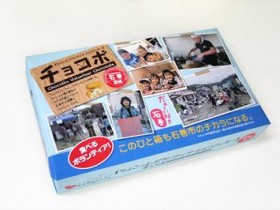 isinomaki0808-thumb