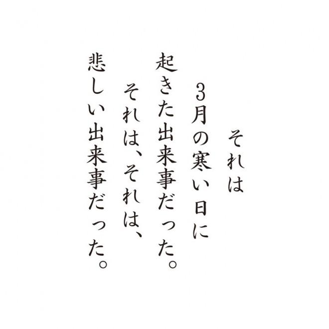 shiori_2