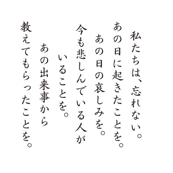 shiori_3