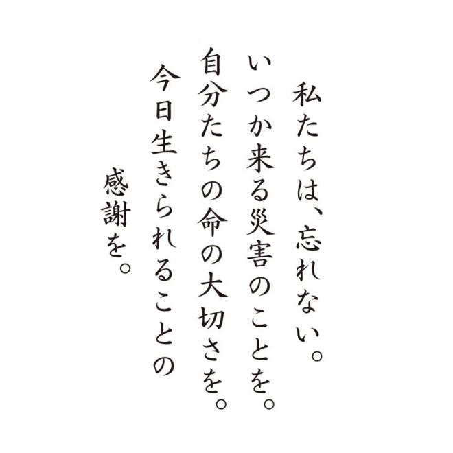 shiori_4