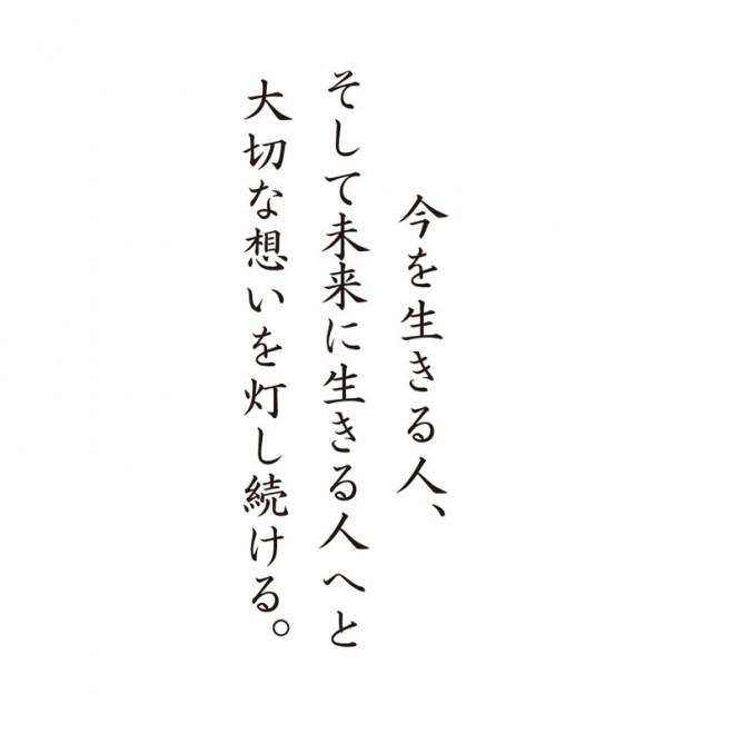 shiori_5
