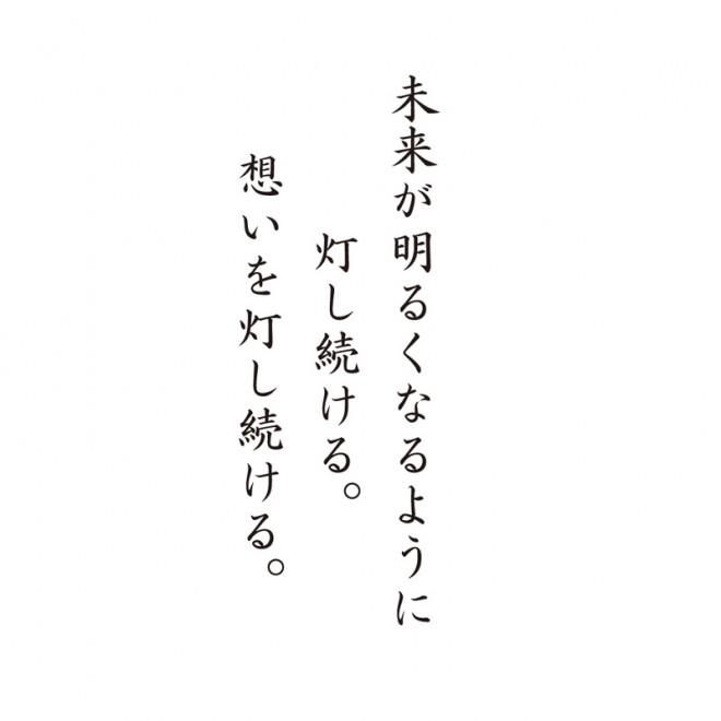 shiori_6
