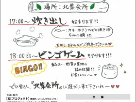 20160521KIshinryoku